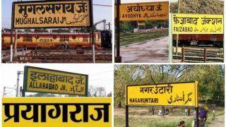 एक साल में केंद्र सरकार ने 25 जगहों के नाम बदले, जानिए और कौन से नाम हैं कतार में