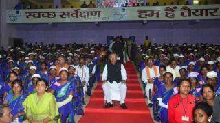 नरेंद्र मोदी का रिकॉर्ड तोड़ने वाला मुख्यमंत्री, 'गुडनाइट' के कंधे से शुरू सफर को यूं मिला मुकाम