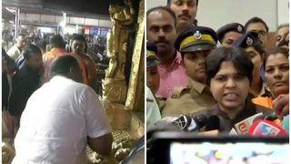 हवाई अड्डे से नहीं निकल पाईं तृप्ति देसाई, कहा पुलिस ने वापस लौटने को बोला