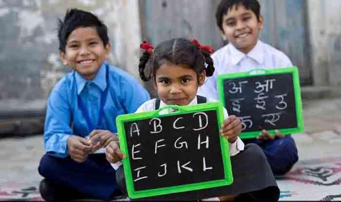 गुजरात स्कूलों के लिए शिक्षा विभाग का नया आदेश, हाजिरी लगाने के लिए छात्र कहें 'जय हिन्द' या 'जय भारत'