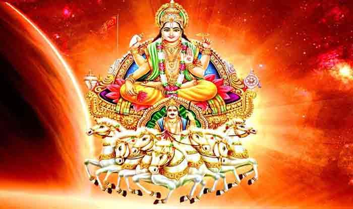 Magha Saptami 2019: भगवान सूर्य का सबसे बड़ा व्रत, 7 साल बाद बन रहा दुर्लभ संयोग