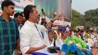 उपेंद्र कुशवाहा ने सीएम नीतीश कुमार से पूछा, आपकी 'डीएनए' रिपोर्ट क्या है और आई या नहीं