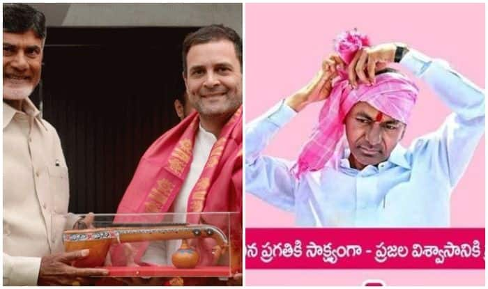 तेलंगाना चुनाव: प्रजाकुटमी की सफलता से तय होगा राष्ट्रीय स्तर पर महागठबंधन का स्वरूप!