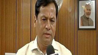 अब असम की सरकार ने किसानों को दी राहत, 25 फीसदी तक कृषि कर्ज माफ किया