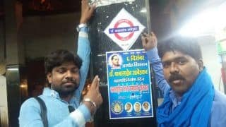 Mumbai: Bhim Army Stages Protest Outside Dadar Platform Demanding to Rename The Railway Station After BR Ambedakar