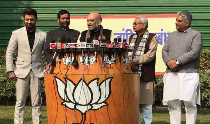बिहार में 17-17 सीटों पर लड़ेंगी बीजेपी/जेडीयू, पासवान को 6 के साथ 1 राज्यसभा सीट भी मिली