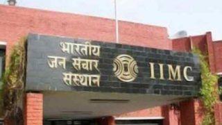 बिहार में खुलेगा IIMC का सेंटर, पत्रकारिता की होगी पढ़ाई और मैथिली पर शोध