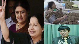 जयललिता की मौत की जांच: पैनल ने तमिलनाडु के सचिव, अपोलो अस्पताल और सीएस पर लगाया साजिश का आरोप