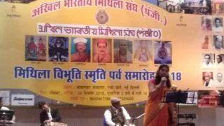 दिल्ली में मिथिला विभूति स्मृति पर्व समारोह में मैथिली गायकों ने समां बांधा