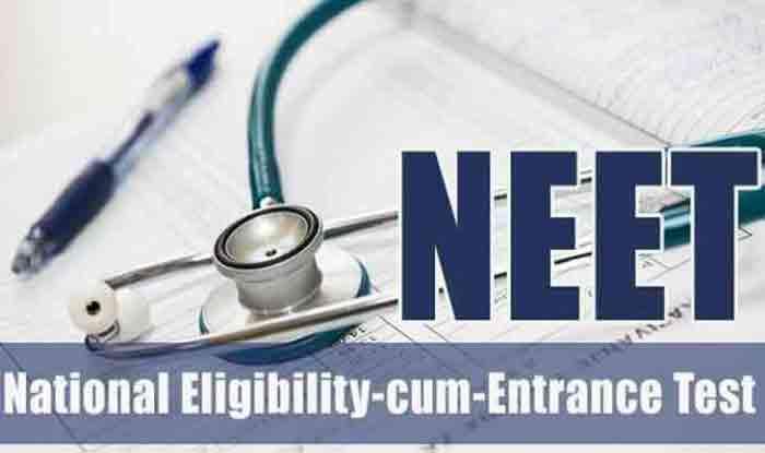 NEET PG 2019 results: nbe.edu.in पर आज जारी हो सकते हैं नतीजे, जानिये रिजल्ट डाउनलोड का तरीका