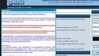 NIELIT CCC BCC Exam Result November 2018: नतीजे घोषित, ऑनलाइन ऐसे चेक कर पाएंगे