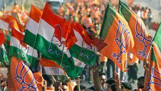 Madhya Pradesh Election 2018 Results: Narsingpur, Tendukheda, Gadarwara, Seoni-Malwa, Hoshangabad, Sohagpur, Pipariya, Udaipura Vote Counting Live Up