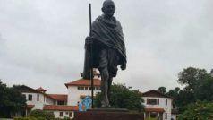अमेरिका में प्रदर्शनकारियों ने महात्मा गांधी की मूर्ती तोड़ी, ट्रंप प्रशासन ने मांगी माफ़ी, कहा- हम निंदा करते हैं