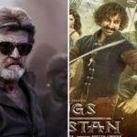 2.0 to Seema Raja, Biggest Films Leaked on Torrent Websites by Tamil Rockers in 2018
