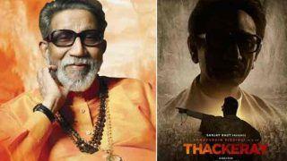 Bal Thackeray Biopic: शिव सैनिक की धमकी- 'कोई फिल्म 'ठाकरे' के साथ रिलीज नहीं होगी, हुई तो शिवसेना-स्टाइल में देंगे जवाब'