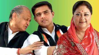 Rajasthan Assembly Election Results 2018: कांग्रेस 100 से ज्यादा सीटों पर बढ़त के साथ स्पष्ट बहुमत की ओर