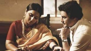 NTR Biopic: Vidya Balan's First Look From Movie as Basava Tarakam Has Her Looking Elegant