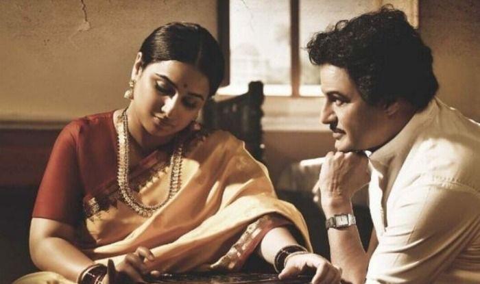 NTR Kathanayakudu Leaks Online: Tamil Rockers Leak Nandamuri Balakrishna and Vidya Balan's Film Hours After Its Release