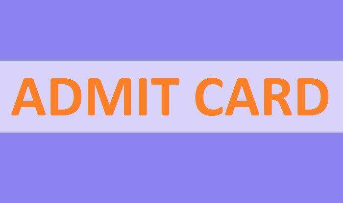 NIACL AO Admit Card: newindia.co.in पर हॉल टिकट जारी, ऐसे करें डाउनलोड