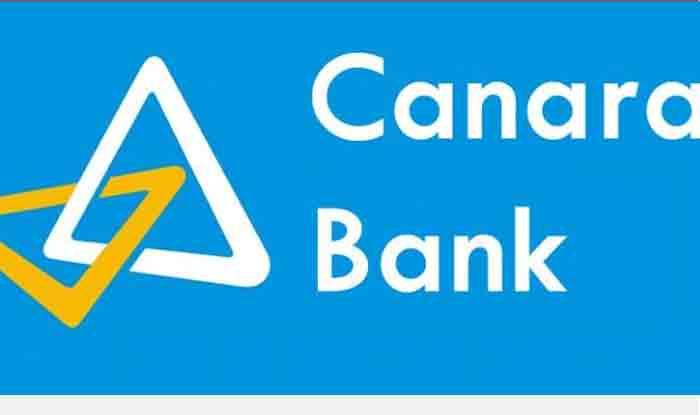 Canara Bank PO Admit Card: 05 दिसंबर को जारी होगा एडमिट कार्ड, जानें डाउनलोड का तरीका