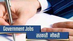 Sarkari Naukri 2020: Bombay High Court Recruitment 2020: हाई कोर्ट में इन विभिन्न पदों पर निकली वैकेंसी, जल्द करें आवेदन, 46 हजार प्रतिमाह मिलेगी सैलरी