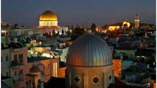 पश्चिमी यरुशलम को इज़राइल की राजधानी के तौर पर ऑस्ट्रेलिया ने दी मान्यता