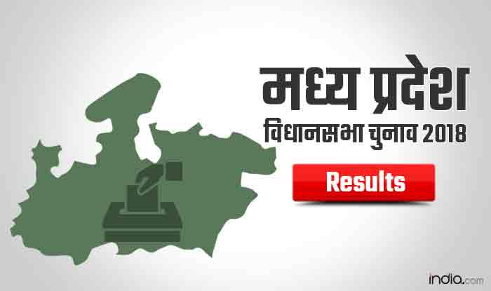 मध्य प्रदेश विधानसभा चुनाव 2018: आधी रह गई महिला विधायकों की संख्या