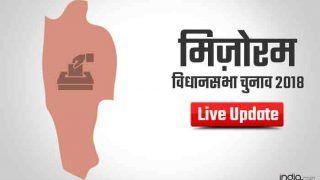 Mizoram Elections Results 2018, Live: सीएम ललथनहवला दोनों सीट हारे, एक पर MNF, दूसरी पर निर्दलीय प्रत्याशी ने हराया