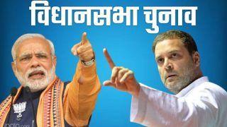 Rajasthan Election Results: गोगुंदा, झाड़ोल, खेरवाड़ा, उदयपुर ग्रामीण, उदयपुर, सालूम्बर, धारियावाड़ और आसपुर में किसकी होगी जीत, काउंटिंग जारी