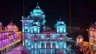 Guru Gobind Singh Jayanti 2019: गुरु गोबिंद सिंह की याद में बना था श्री हरिमंदर जी पटना साहिब तख्त