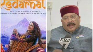 'केदारनाथ' पर बोले पर्यटन मंत्री, आस्था केंद्रों के आसपास ना फिल्माएं आपत्तिजनक दृश्य