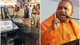 बुलंदशहर हिंसा: CM योगी ने कड़ी कार्रवाई के दिए निर्देश, मृतक सुमित के परिवारजनों को 10 लाख की सहायता