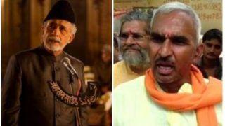 BJP MLA ने कहा- पाकिस्तान चले जाएं नसीरूद्दीन शाह, एयर टिकट व वीजा मैं करा दूंगा