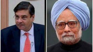 उर्जित पटेल के इस्तीफे पर बोले पूर्व पीएम मनमोहन सिंह, 'देश की अर्थव्यवस्था के लिए बड़ा झटका'