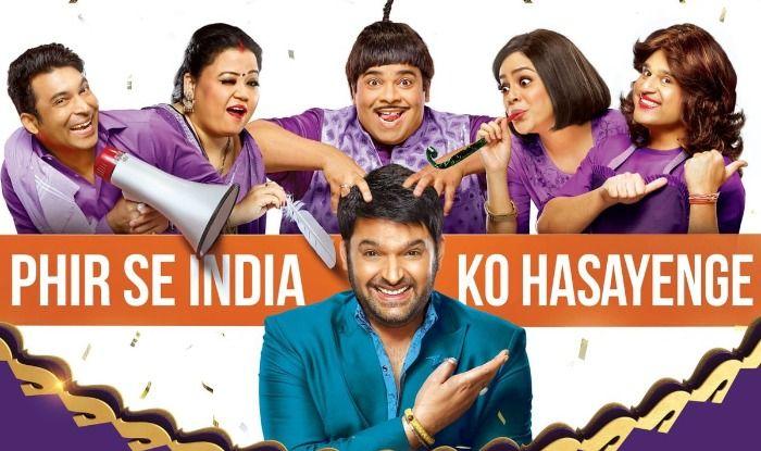 The Kapil Sharma Show: Chandan Prabhakar, Kiku Sharda