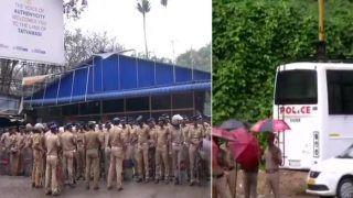 भाजपा का आरोप, सबरीमाला में छह नवंबर को हुई हिंसा में युवा माकपा कार्यकर्ताओं का हाथ