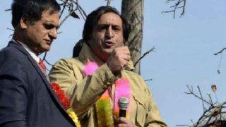 Gupkar Alliance: सज्जाद लोन की पार्टी पीपुल्स कांफ्रेंस 'गुपकर गठबंधन' से हुई अलग, यह है वजह...