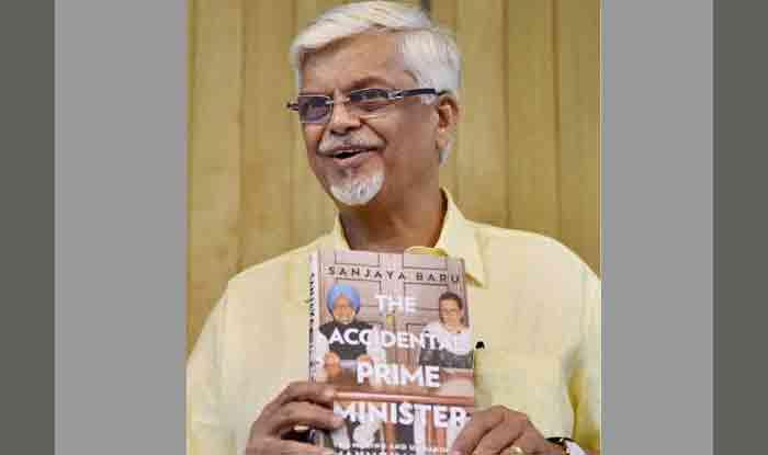 The Accidental Prime Minister: जानिये कौन हैं संजय बारू, जिन्होंने लिखी है यह किताब
