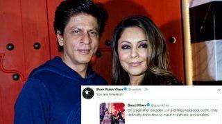 Shah Rukh Khan Calls Gauri Khan 'Timeless' After She Posts a Photo From Isha Ambani-Anand Piramal's Sangeet