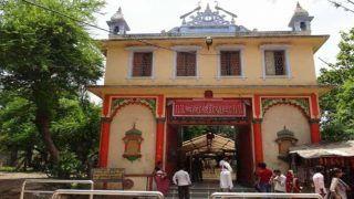 संकट मोचन मंदिर को उड़ाने की धमकी, 2006 से भी बड़ा विस्फोट करने की चेतावनी