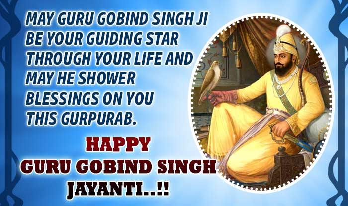 Guru Gobind Singh Jayanti 2019: इन WhatsApp Message, Facebook Status, Greetings के जरिए दें शुभकामनाएं...