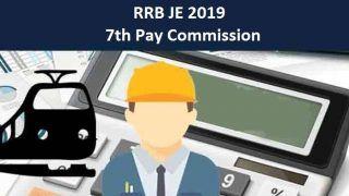 7th Pay Commission: रेलवे के इन कर्मचारियों को होगा लाभ, इतने प्रतिशत बढ़कर मिलेगी सैलरी