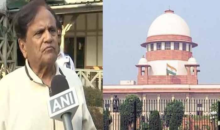 कांग्रेस नेता अहमद पटेल हाईकोर्ट में मुकदमे का सामना करें: सुप्रीम कोर्ट