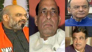 BJP का मिशन 2019: अमित शाह ने पार्टी के इन दिग्गज नेताओं को दी ये जिम्मेदारी