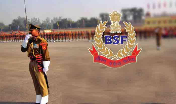 BSF recruitment 2019: 10वीं पास के लिए बंपर वैकेंसी, 70 हजार होगी सैलरी