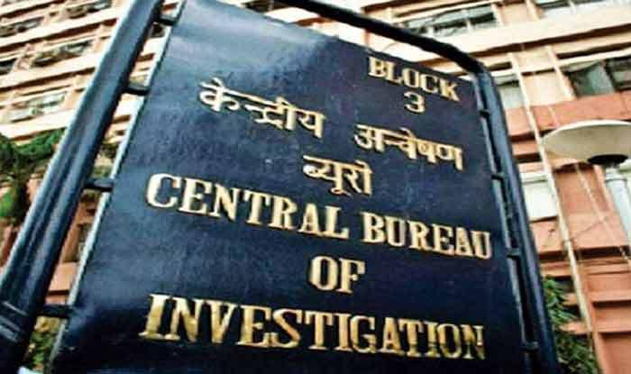 CBI निदेशक का पद अब भी खाली, पीएम की अगुवाई वाली समिति की दूसरी बैठक में भी नहीं हुआ फैसला