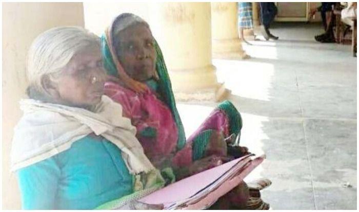 सगे भाई ने मृत दर्ज करवा दिया, अब खुद को जिंदा साबित करते-करते बूढ़ी हो गईं दोनों बहनें