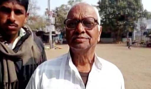 Madhya Pradesh Farm Loan Waiver: Farmer Receives Rs 13 Instead of Rs 24,000, Alleges Irregularities in Scheme