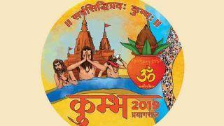 Kumbh-2019: मकर संक्रांति से शुरू होगा आध्यात्म और आस्था का उत्सव कुंभ