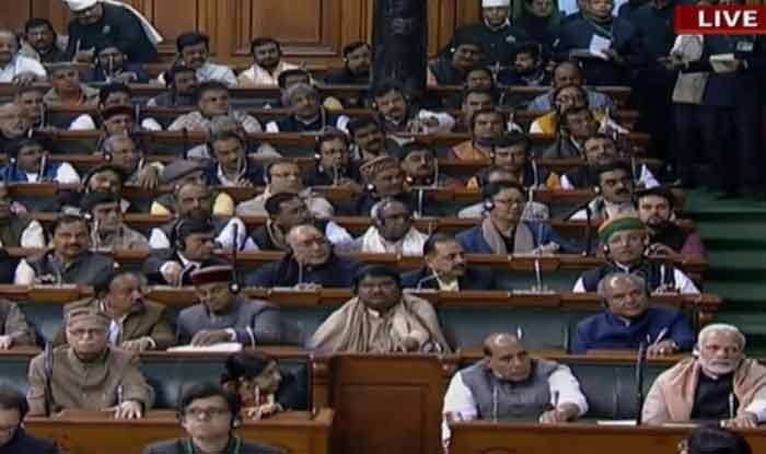 सवर्ण आरक्षण पर लोकसभा में सरकार की जीत, संविधान संशोधन बिल पास, पक्ष में 323 और विरोध में 3 वोट पड़े